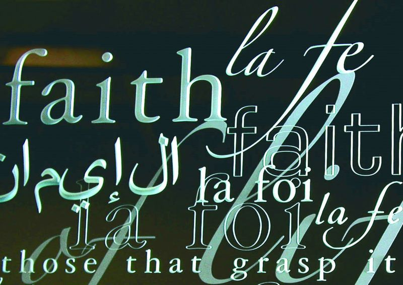 FAITH carving from Ginsburg